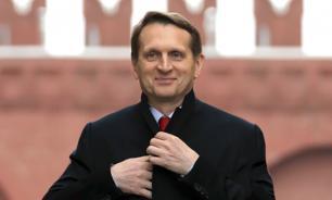 Нарышкин поддержал расширение сотрудничества с разведкой США