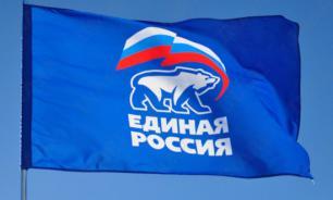 В ЕР предложили определить в Москве место для проведения митингов