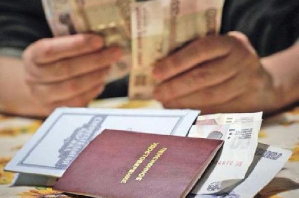 Средняя пенсия неработающего пенсионера составит 16,4 тыс. рублей