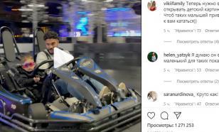 Тимати посадил своего полуторагодовалого сына за руль гоночного авто