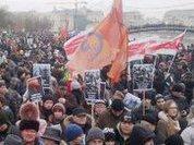 Болотная: маргиналы митинговали в меньшинстве