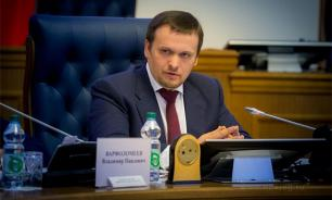 В Великом Новгороде обсудили проблемы малого и среднего бизнеса
