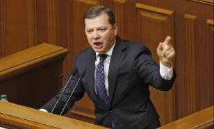 Ляшко выложил в интернет телефоны Зеленского и Коломойского