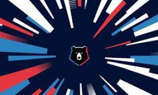 РПЛ может отказаться от расширения лиги до 18 команд