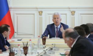 Глава Дагестана вернулся к работе после лечения в Москве