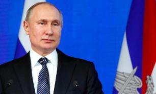 Путин утвердил состав Государственного совета России