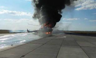 Военный Ми-8 разбился в Подмосковье. Весь экипаж погиб