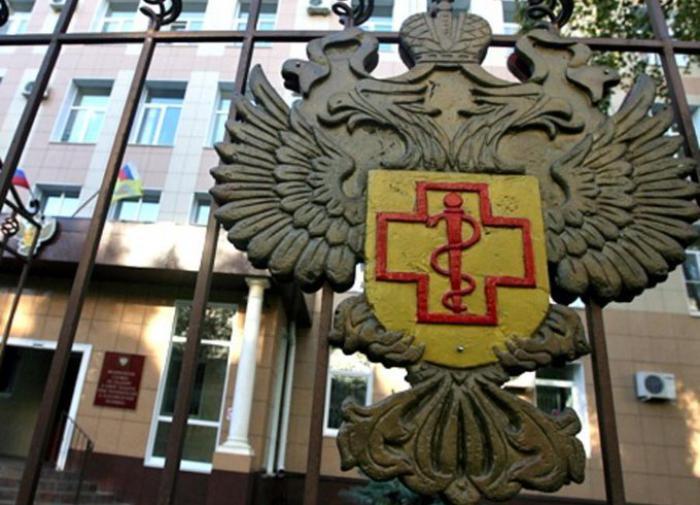 """Роспотребнадзор: """"В России нет угрозы распространения бубонной чумы"""""""