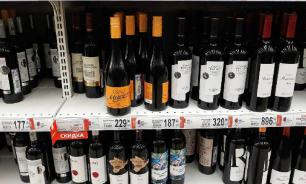 Россияне сократили потребление вина и водки