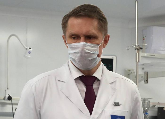 """Минздрав РФ: внедрение вакцины """"Спутник V"""" начнётся в конце октября"""