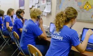 2,5 миллиона жизней: МЧС России отмечает 30-летний юбилей