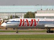Захват самолета в Домодедово. Подробности