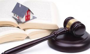 Закон о долевом строительстве снова поправят