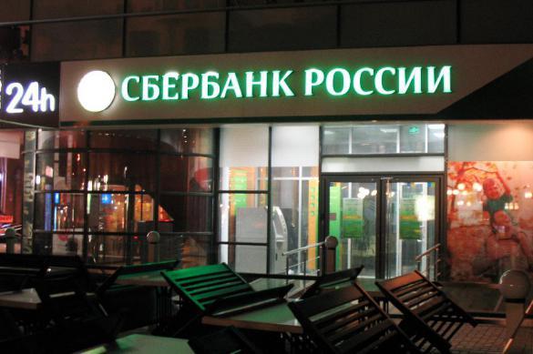 Сбербанк планирует сократить свое присутствие в международном бизнесе