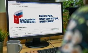 Досрочное и электронное голосование завершилось в России