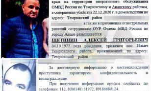 BAZA: известного тикток-комика разыскивает полиция за убийство