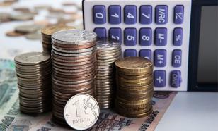 В 2017 году экономика России придет в состояние равновесия - эксперт