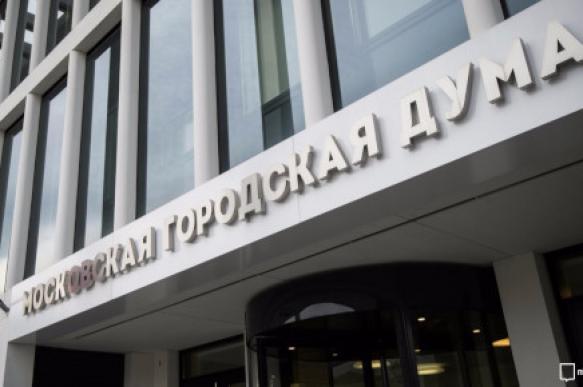 Эколог Максим Шингаркин намерен принять участие в выборах в МГД для решения проблем с отходами