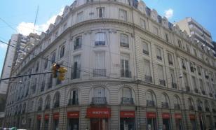 Дом, где родился и рос Че Гевара, выставлен на продажу