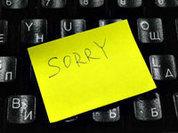 Заочные извинения симпатичнее жалоб