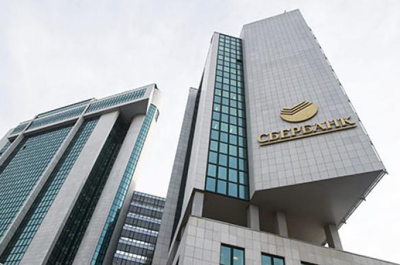 Греф ожидает прибылей от украинского филиала Сбербанка