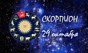 Бойцы идеологического фронта - Астрология дня