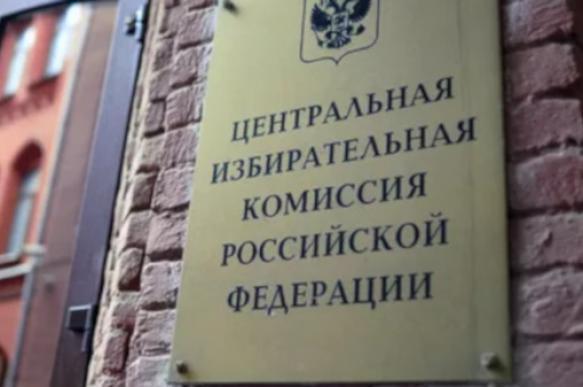 ЦИК пока не видит оснований для отмены выборов в Петербурге