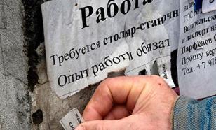 Большинство россиян - против тунеядцев