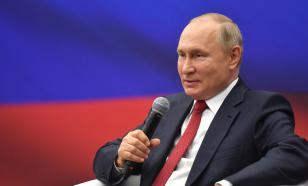Путин поручил повнимательнее присматриваться к беженцам из Афганистана