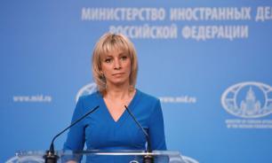 Захарова прокомментировала призыв Супрун исключить Россию из СБ ООН