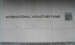 """Экономист об отношениях Украины и МВФ: """"Там всё скучно и неинтересно"""""""