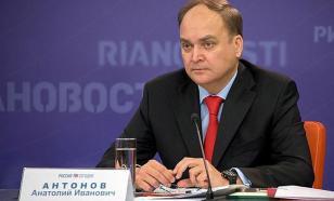"""Посол РФ в США: """"антироссийский запал"""" Вашингтона выйдет ему боком"""