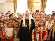 Патриарх ходатайствует за семейные ценности
