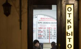 Финразведка разрешит россиянам менять больше валюты