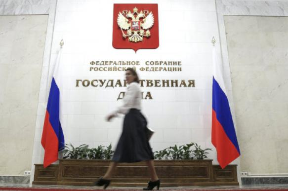 На Совет Думы будут приглашать представителей министерств и ведомств