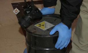 В Грузии задержали пытавшихся продать уран мужчин