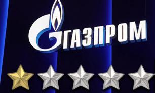 """Киев пытается добиться ареста активов """"Газпрома"""" в Латвии"""