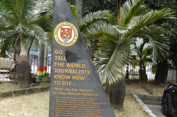 Семью организаторов массового убийства  осудили на Филиппинах