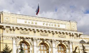 """Московский """"ПФС-Банк"""" лишился лицензии Центробанка"""