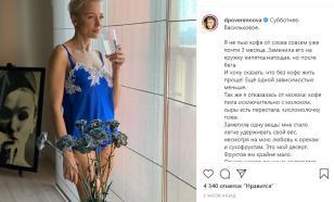 Дарья Повереннова похвасталась идеальной фигурой