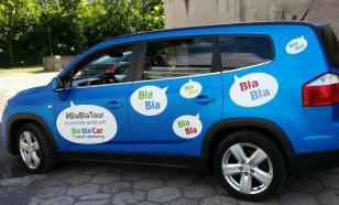 Сервис поиска попутчиков BlaBlaCar возобновляет свою работу