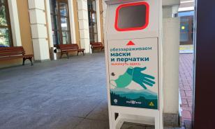 В отелях Сочи появятся контейнеры для утилизации СИЗ