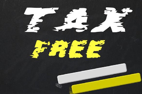 Tax free захватит всю Россию