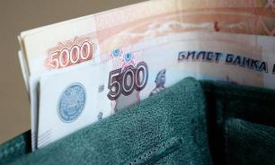 Росстат: долги по зарплате в июле в России выросли на 7,1%