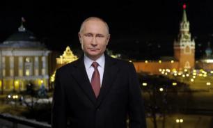 Стало известно, как Путин проведет 31 декабря