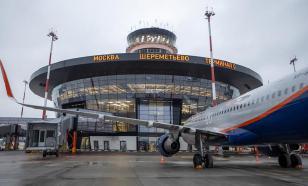 """Аноним сообщил о """"минировании"""" всех самолетов в аэропорту Шереметьево"""