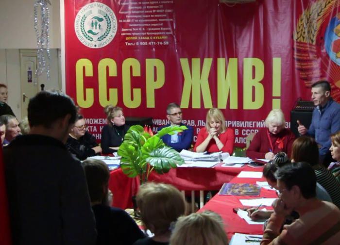 Почему в России есть место сектам и деструктивным организациям