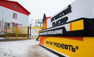 """Удивился даже Путин: как """"Роснефть"""" завершила 2020 год с прибылью"""