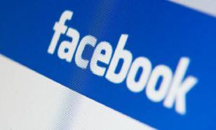 Роскомнадзор требует от Facebook удалить изображение со свастикой