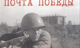 Немецкий писатель: спасибо советскому народу за освобождение от фашизма